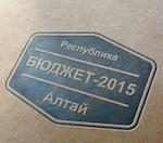В консолидированный бюджет поступило 3 млрд рублей налогов