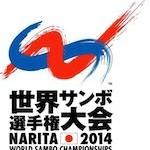 Аймерген Аткунов и Амыр Бакрасов отправятся на чемпионат мира по самбо в Японию