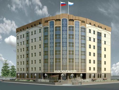 В Горно-Алтайске для прокуратуры построят 8-этажное здание