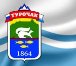 Пять человек претендуют на должность руководителя администрации Турочакского района