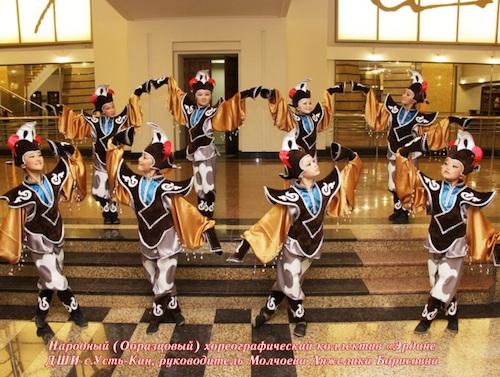 Ансамбль «Эрjине» получил звание «Заслуженный коллектив народного творчества»