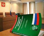 Суд запретил главе Чойского поселения занимать руководящие должности
