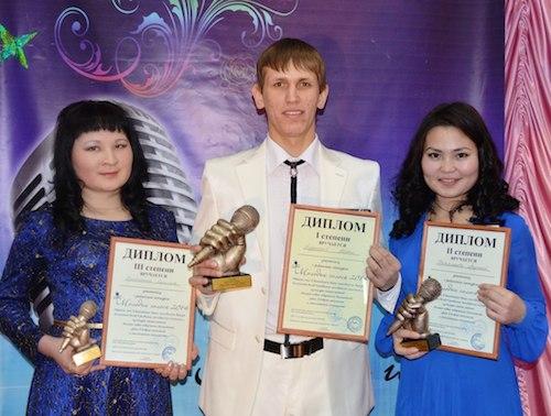 Победители конкурса Эмилия Дробинина, Павел Поздняков и Арунай Иртамаева