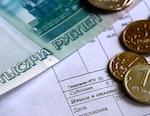 Тарифы на ЖКХ в июле повысятся на 10%