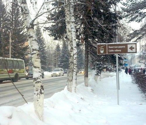 Теперь в Горно-Алтайске не заблудишься ;)