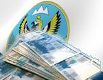Для предпринимателей объявлен конкурс на получение субсидий