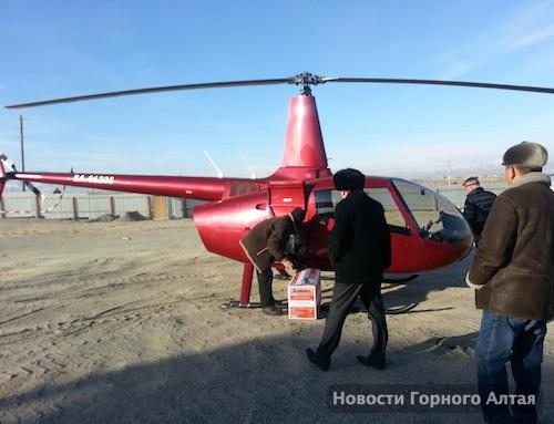 Тот самый вертолет перед последним вылетом из Кош-Агача