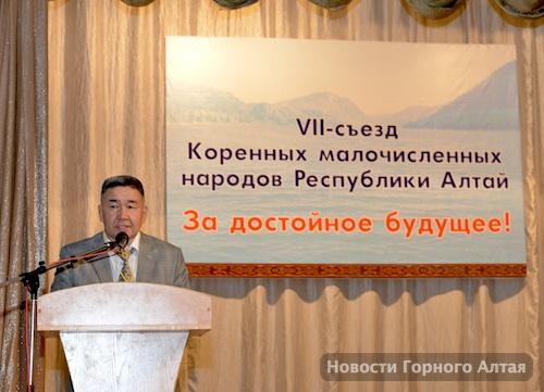 Вечеслав Кыдатов объявил съезд легитимным