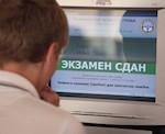 Житель Онгудайского района за взятку пытался сдать экзамен на права