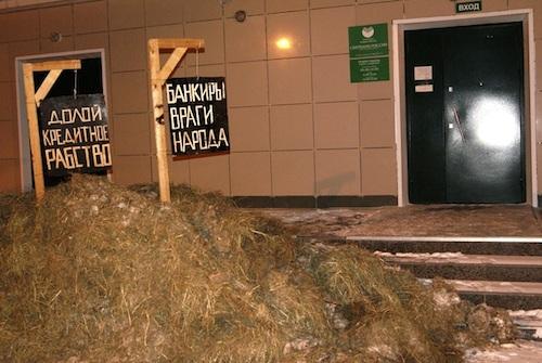 Навозный протест. Фото с сайта pro-sibir.org
