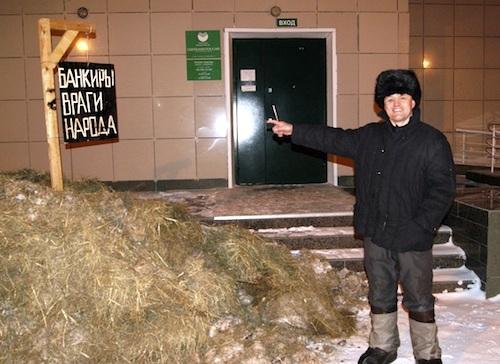 «Посадят — если надо, так и отсижу за идею». Фото с сайта pro-sibir.org