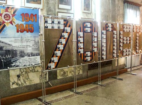 Архивная выставка в честь 70-летия Победы открылась в Доме культуры