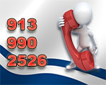 Пожаловаться на проблемы в сфере ЖКХ можно на телефон «горячей линии»