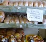 magazinyВ Горно-Алтайске стоимость продуктов в сетевых и мелких магазинах существенно отличается