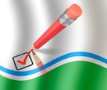 В Майминском районе освободилась должность председателя избирательной комиссии
