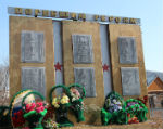 Средства на ремонт мемориалов Победы собирают на Алтае