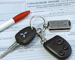 НСГ «Росэнерго» накажут за навязывание страховых услуг