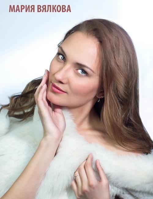 Мария Вялкова