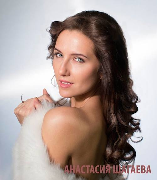 Анастасия Шагаева
