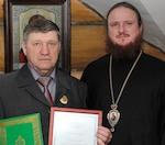 Церковь наградила Гречушникова памятным знаком