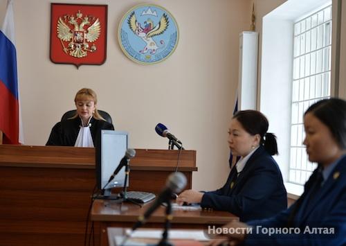 Дело рассматривала судья Наталья Соколова