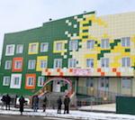 В Горно-Алтайске открылся детсад «Березка» (фото)