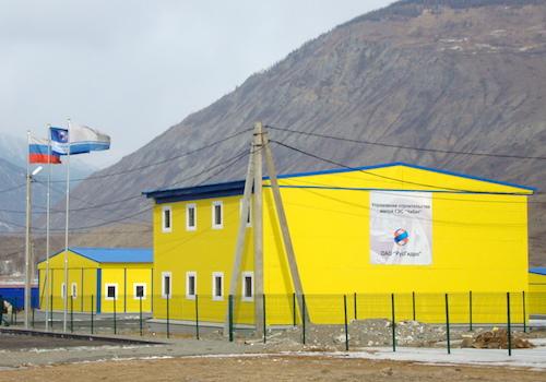 Производственная база ГЭС «Чибит»
