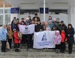 В Огневке прошел съезд клубов друзей Катунского заповедника