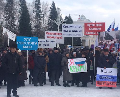 В Горно-Алтайске отпраздновали «Крымскую весну»