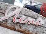 На Алтай возвращается зима: МЧС передало штормовое предупреждение