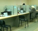 Многофункциональные центры отчитались о работе в 2014 году