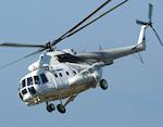 Для Авиалесоохраны купят новый вертолет