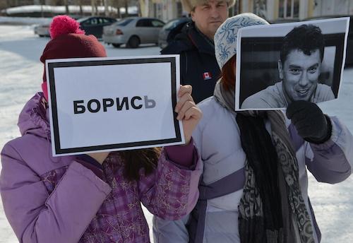 Продолжатели дела Немцова в Горно-Алтайске. Фото: Александр Тырышкин