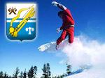 В Горно-Алтайске закрывают зимний спортивный сезон