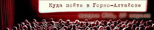 Открытие летнего сезона, казахская вечеринка, хороводный фестиваль: куда пойти на этой неделе