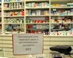 «Фармацию» исключат из плана приватизации