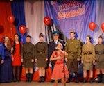 Завершился фестиваль «Я люблю тебя, Россия!»