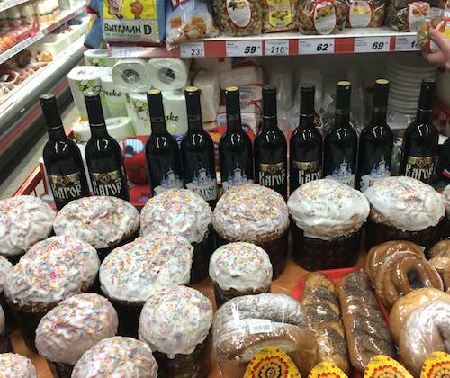 Пасхальные товары в Горно-Алтайске