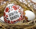 Православные сегодня празднуют Пасху
