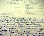Горно-алтайские студенты требуют от Госдумы не ограничивать индексацию стипендий