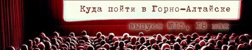 «Безумный Макс», профсоюзная пробежка и концерт Марины Саксаевой – куда пойти на этой неделе
