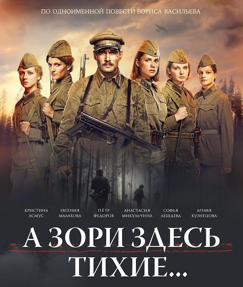 Фильмы про войну и про Победу, спектакль «Алан», парад и митинг: куда пойти на этой неделе