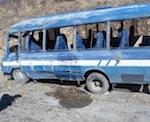 В Усть-Канском районе на перевале опрокинулся автобус с туристами