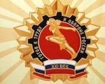 Сотрудники прокуратуры первыми сдали нормы ГТО