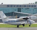 Самолеты в Новосибирск теперь будут летать четыре раза в неделю