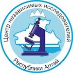 Экологическую организацию из Республики Алтай включили в список иностранных агентов