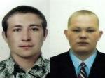 Бандиты, убившие майминского таксиста и женщину, получили длительные сроки