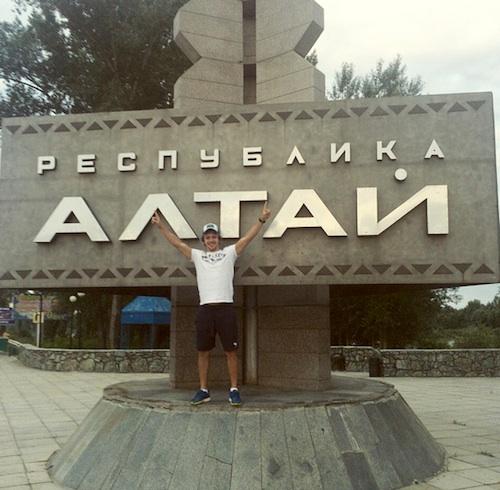 Артемий Панарин приехал в Республику Алтай…