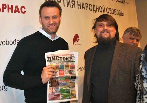 Алексей Навальный и горно-алтайский оппозиционер Сергей Михайлов. Фото: Алтапресс