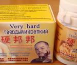 Минсельхоз закупает афродизиаки и микроклизмы для мужского и женского здоровья